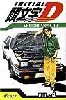 Initial D Vol.4 par Shigeno