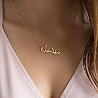 Arabic name necklace, 925k sterling silver with gold plated, arabic name necklaces
