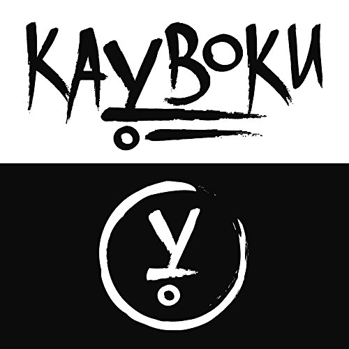 Easy Way Out (feat. Emerald) (Kayboku - Emerald The Way