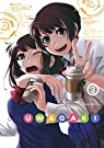 Uwagaki, tome 3 par Yasohachi