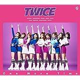 【Amazon.co.jp限定】One More Time(初回限定盤A)(CD+DVD)(Amazon.co.jp限定絵柄B3ポスター付き)