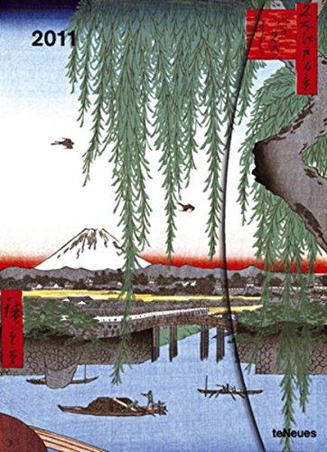 Magneto Diarie groß Hiroshige 2011
