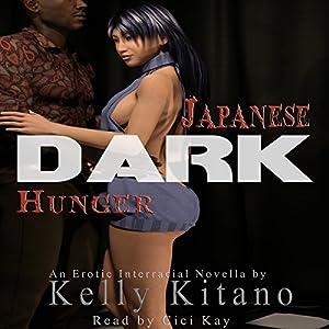 Japanese Dark Hunger Audiobook
