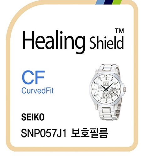 Healingshield Screen Protector CV for Brand Watch Premier Kinetic Perpetual SFQ807J1 [Front ()