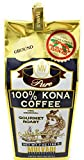 MULVADI 100% Ground Kona Coffee, 7 OZ