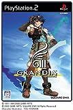Grandia III [Japan Import]