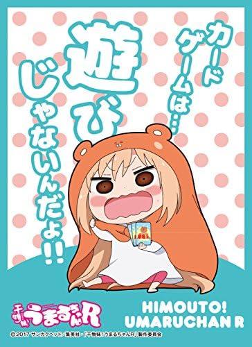 キャラクタースリーブ 干物妹!うまるちゃんR カードゲームは…遊びじゃないんだよ!! (EN-525)