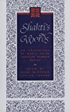 Shakti's Words, Diane McGifford and Judith Kearns, 0920661297