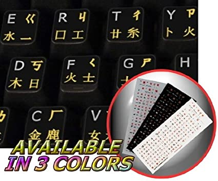 7be3a79d264 Image Unavailable. Image not available for. Color: CHINESE-ENGLISH NON-TRANSPARENT  KEYBOARD STICKERS ON BLACK BACKGROUND ...