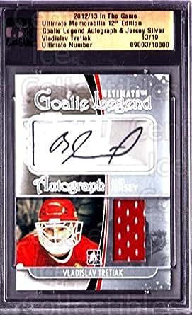 Amazon.com: Vladislav Tretiak Hockey Card 2012-13 ITG ...