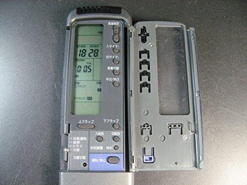 エアコンリモコン RCS-LOFD1V