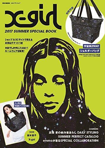 X-girl 2017年夏号 画像 A