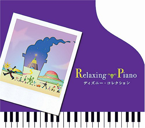 Relaxing Piano-Disney Collection