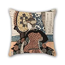bestseason pillow shams 18 x 18 inches / 45 by 45 cm(2 sides) nice choice for boy friend,relatives,chair,office,divan,indoor oil painting Yashima Gakutei - A woman playing a large suspended drum (ts