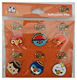 WDW Trading Pin - Adventureland Tsum Tsum Booster Set