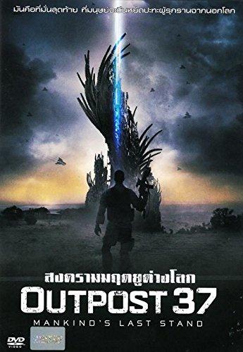 Outpost 37 (DVD) Import** Region 3 ** / Adrian Paul, Reiley McClendon, Douglas Tait