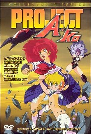 Purojekuto A-ko [Reino Unido] [DVD]: Amazon.es: Denica ...