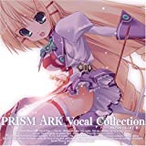 PRISM ARK Vocal Collection