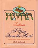 A Voice from the Heart, Ruth Zakutinsky, 0911643168