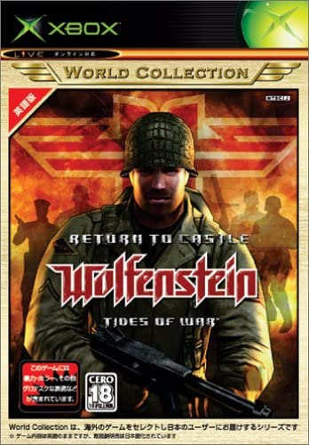 Return to Castle Wolfenstein : Tides of War Xbox ?????????? by ...