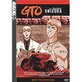 GTO (Great Teacher Onizuka): V.1 Great Teacher Onizuka