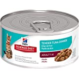 Hill's Science Diet Adult Tender Tuna Dinner Chunks and Gravy Cat Food Can, 5.5-Ounce, 24-Pack