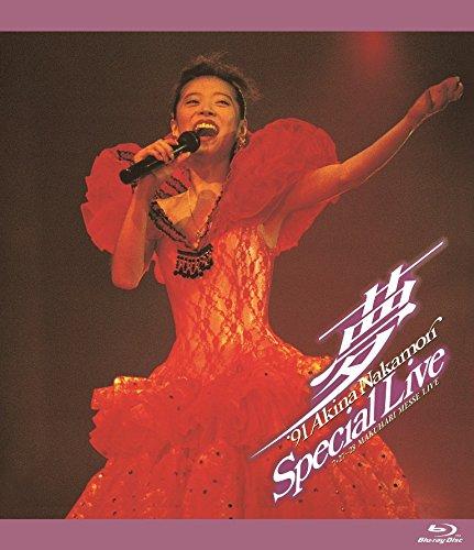 中森明菜 / 〜夢〜 '91 Akina Nakamori Special Live [5.1 version]