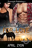 Second Chance for Love (Massey, TX Book 5)