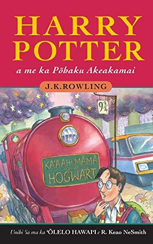 Harry Potter a Me Ka Pōhaku Akeakamai: Harry Potter and the Philosopher's Stone in Hawaiian (Hawaiian Edition)