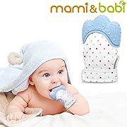 Baby Teething Mitten, Mami&babi Teether for Baby Self-soothing Pain Relief, BPA Free & Food Grade Teething Glove (Pink)