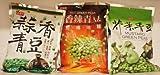Shengxiangzhen Green Peas Combo Pack
