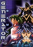 DVD : Generator Gawl - Perfect Collection