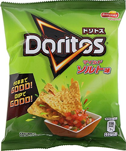 Japan Doritos Bag - 2