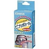 象印 ステンレスボトル用洗浄剤ピカボトル SB-ZA01-J