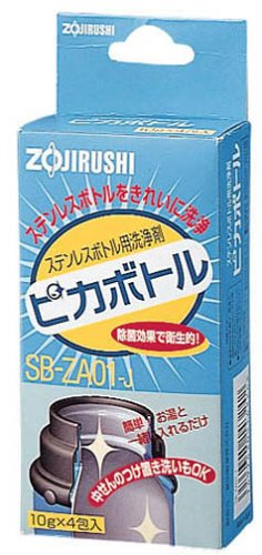ZOJIRUSHI stainless steel bottle for cleaner Pikabotoru SB-Z