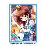 Bushiroad Sleeve Collection HG Extra Vol.61 Girl Friend Beta Kokomi Shiina