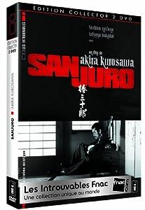 vignette de 'Sanjuro (Akira Kurosawa)'