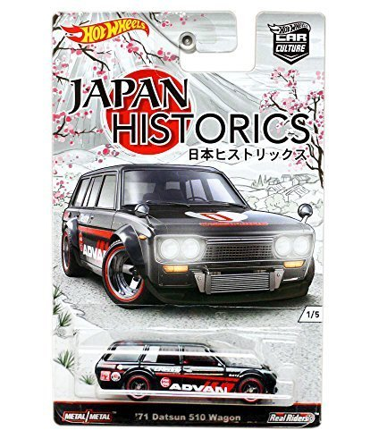 Hot Wheels Japan Historics '71 Datsun 510 Wagon Wagon Wagon by Mattel 6c082e
