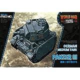 Meng Model 918056Panzer Iii Model Kit