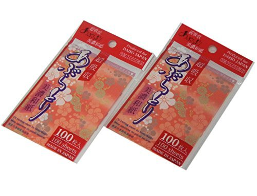 Daiso Japan Oil Blotting Paper facial skin care 100 pieces <2 piece> from Daiso