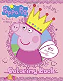 Peppa Pig Coloring Book for Kids & Toddlers: Easy Coloring Pages, 80 high-quality Illustrations