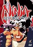 魔界転生 OVA コンプリート DVD-BOX (全2作品, 90分) まかいてんしょう アニメ [DVD] [Import] [PAL, 再生環境をご確認ください]