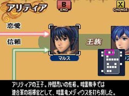Fire Emblem: Shin Monshou no Nazo Hikari to Kage no Eiyuu [DSi Enhanced] [Japan Import] by Nintendo (Image #4)
