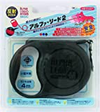 ターキー アルファリード2 A2B-M/黒
