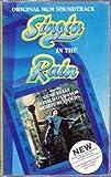 Singin in the Rain Soundtrack by Gene Kelly (1990-05-02)