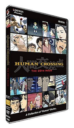 Human Crossing - The 25th Hour (Vol. 1)