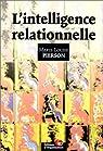 Intelligence relationnelle par Pierson