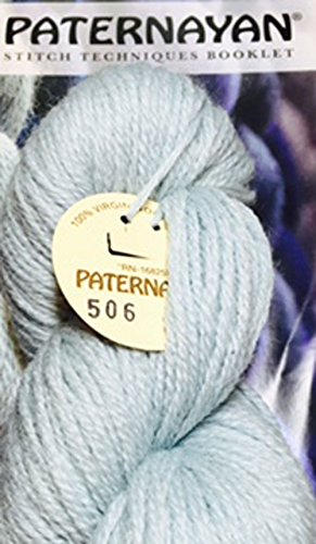 Paternayan Needlepoint 3 Ply Wool Yarn Color  506 Federal Blue