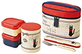japanese bento microwavable - Kiki Delivery Service Thermal Lunch Box Set (Food Containers, Fork and Bag)