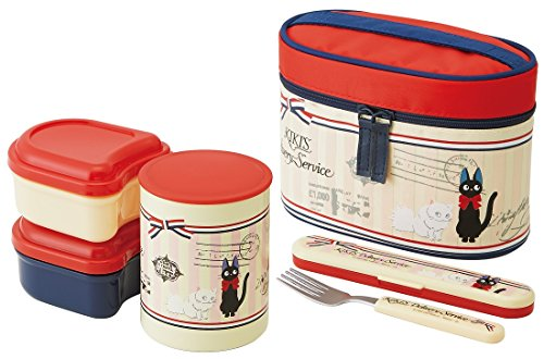 Kiki Delivery Service Thermal Lunch Box Set (Food Containers, Fork and Bag)
